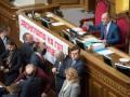 Радикалы заблокировали трибуну парламента