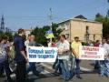 В Донецкой области протестуют шахтеры