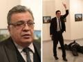 В Турции убили российского посла