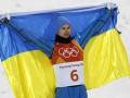 Порошенко пообещал улучшить условия для подготовки украинских олимпийцев
