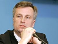 Наливайченко согласился покинуть кресло главы СБУ - Луценко
