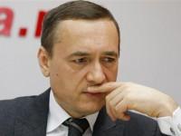 Дело Мартыненко: НАБУ требует арест с залогом 300 млн грн