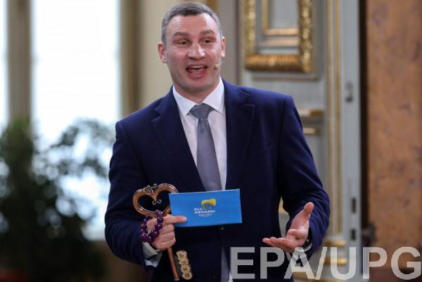 Виталия Кличко лишают должности главы КГГА