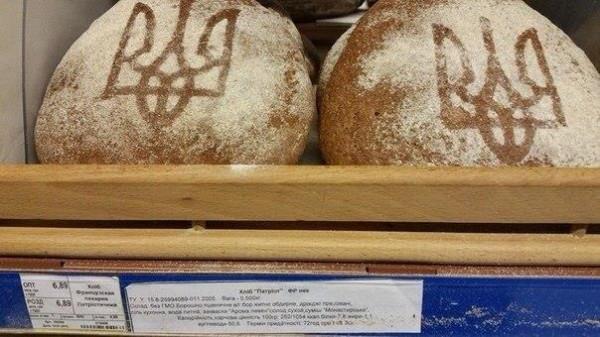 В киевских супермаркетах появился