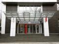 Укрсоцбанк возьмет кредит у материнского банка UniCredit
