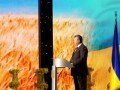 Янукович назвал главную цель инициируемой им аграрной реформы