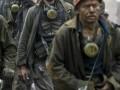 Жители Донбасса не получили 850 миллионов гривен зарплаты