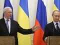 Посол России в Киеве признал, что присоединение Украины к ТС - большой риск