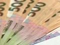 В Украине снизилась реальная зарплата