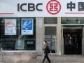 Названы крупнейшие компании в мире: китайцы лидируют