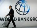 Всемирный банк одобрил кредит для Украины на $215 миллионов