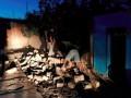 В Перу в результате землетрясения погиб один человек