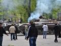 Мариуполь захлестнула волна мародерства - Донецкая ОГА