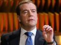Медведев назвал нецелесообразным перевод России на новое время