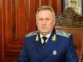 Генпрокуратура уволила прокурора Стоянова