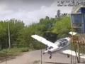 Авиакатастрофа в Одессе: Появилось видео с моментом крушения