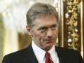 Кремль прокомментировал закон о реинтеграции Донбасса