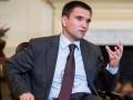 Климкин: От саммита Восточного партнерства не ждем побед