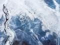 В Киевском водохранилище ищут двух мужчин, которые провалились под лед