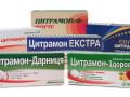 Чей «Корвалол»? 5 простых вопросов об интеллектуальной собственности в Украине, которые выявило дело популярного лекарственного бренда