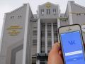 Жителю Луцка дали 6 лет за пророссийские посты ВКонтакте