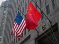 США предъявят новые обвинения Китаю - СМИ