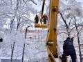 В Украине без света 34 населенных пункта
