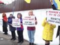 Итоги 11 марта: Пикет дома Авакова и откровения Путина