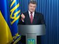 Порошенко считает децентрализацию срывом планов Москвы