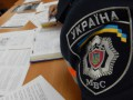 Суд Киева приговорил африканца за драку со студентом на почве расизма