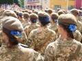 Генштаб: ВСУ перейдет на новую систему управления
