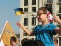 "СМИ: В Тбилиси прошла акция ""Stop Russia"""