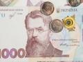Здравствуй, тысяча! Что известно о новой банкноте
