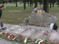 Десантники не умирают: в Днепропетровске почтили память погибших под Иловайском