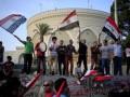 Африканский союз приостановил членство Египта из-за военного переворота