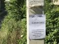 В Крыму активисты расклеили листовки против репрессий