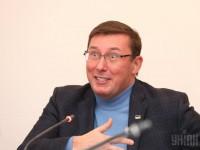 Деньги отрабатываю: Луценко назвал свою месячную зарплату