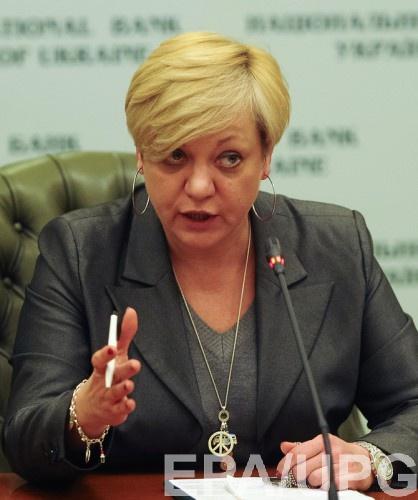 Гонтарева призвала граждан мониторить цены на товары, а не курс доллара
