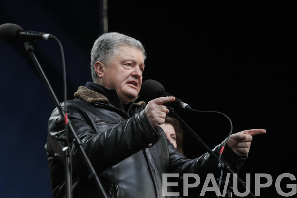 Дело на Порошенко открыли из-за подписания минских соглашений