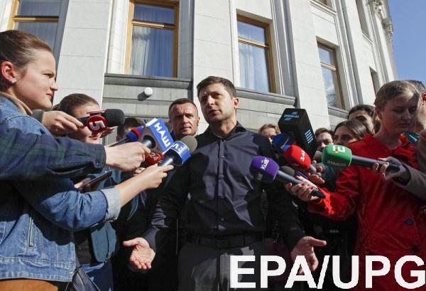 Зеленскому предложили новую дату инаугурации в Раде
