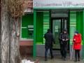 В ПриватБанке готовят серьезные сокращения - журналист
