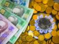 Новые тарифы в Украине: сколько будет стоить душ, туалет и умывание