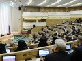 Совет Федерации РФ запретил свободную торговлю с Украиной