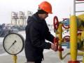 Азербайджан отказался от российского газа из-за высокой цены
