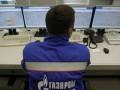 Газпром отказался от амбициозного проекта трубопровода