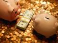 Как выбрать выгодный депозит