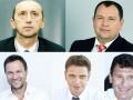 Украинские миллионеры: Кто богатеет быстрее всего