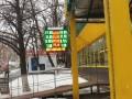 Гривна укрепилась: Курс валют на 21 января
