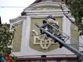 В Донецке демонтировали последний герб Украины