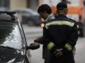 Столичная ГАИ задержала двоих водителей за подделку документов